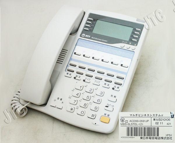 MBS-6LSTEL-(2) NTT 6外線スター標準電話機