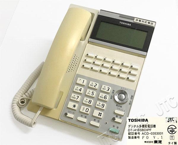 東芝 DT-418SBDIPF TOSHIBA デジタル多機能電話機