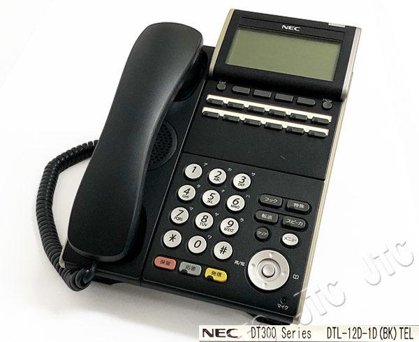 NEC DTL-12D-1D(BK)TEL 12ボタンデジタル多機能電話機(ブラック)