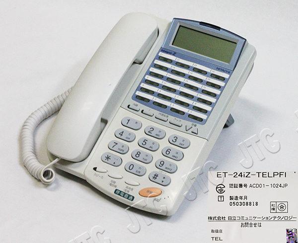 日立 ET-24iZ-TELPFI HITACHI 24ボタンISDN停電用電話機