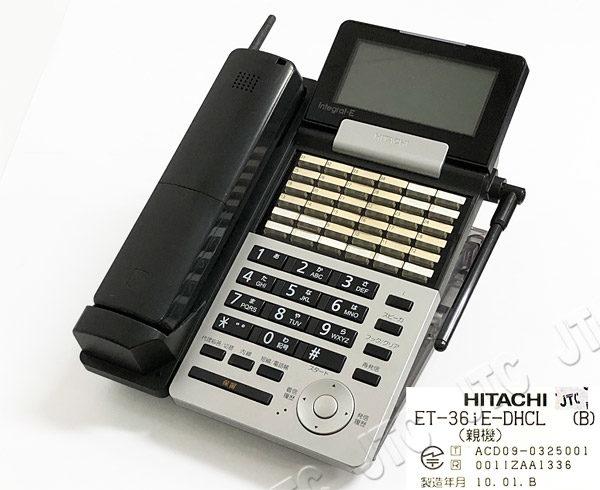 日立 ET-36IE-DHCL(B) HITACHI 36ボタンカールコードレス電話機(黒)