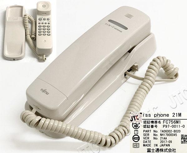 富士通 FC756M1電話機WH FUJITSU iss phone 21M