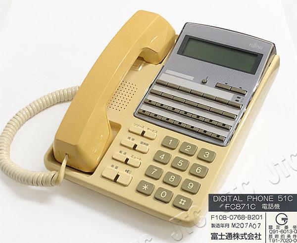 富士通 FC871C電話機 FUJITSU DIGITAL PHONE 51C