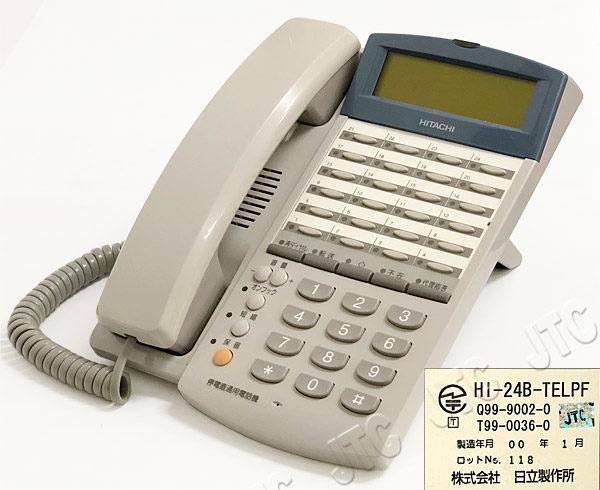 日立 HI-24B-TELPF HITACHI HI-24B-多機能電話機PF