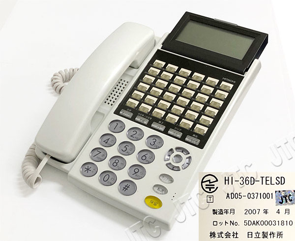 日立 HI-36D-TELSD HITACHI HI-36D-多機能電話機SD
