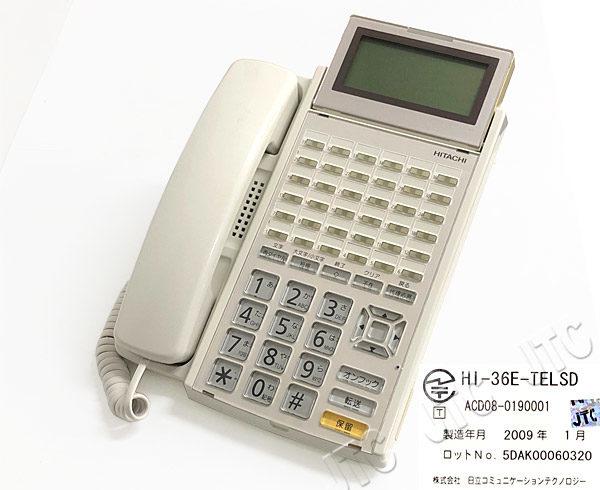 日立 HI-36E-TELSD HITACHI HI-36E-多機能電話機SD