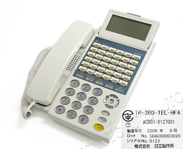 日立 IP-36D-TEL-HFA HITACHI 36ボタン 多機能電話機