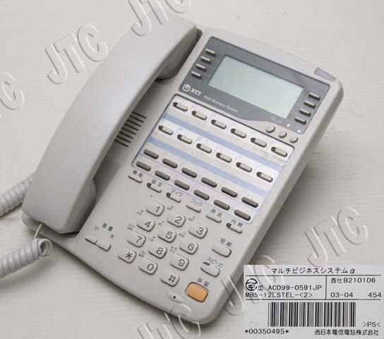 NTT MBS-12LSTEL-(2) 12外線スター標準電話機-「2」