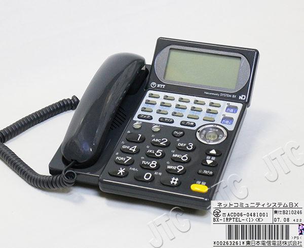 NTT BX-IRPTEL-(1)(K) 10ボタンISDN留守番停電電話機(黒)