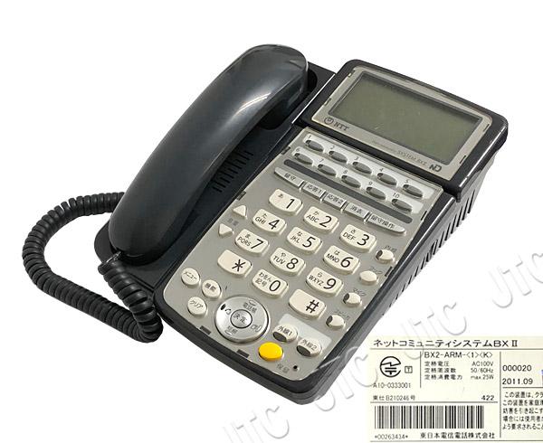 NTT BX2-ARM-(1)(K) BX2-アナログ主装置内蔵電話機-「1」(黒)