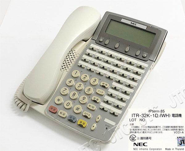 NEC ITR-32K-1D(WH)TEL 32ボタン標準漢字IPTEL(WH)