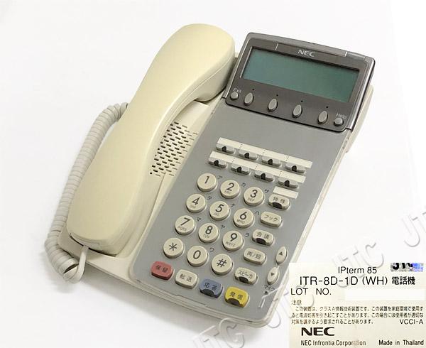 NEC ITR-8D-1D(WH) 8ボタンIPTEL(WH)