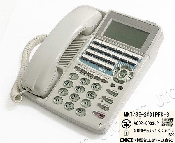 OKI MKT/SE-20DIPFK-B 沖 漢字対応 ISDN停電電話機