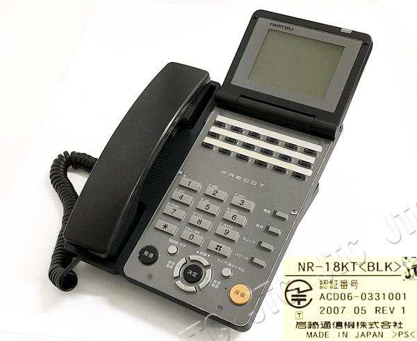 岩通 プレコット NR-18KT(BLK) 18キー漢字表示 電話機 ブラック
