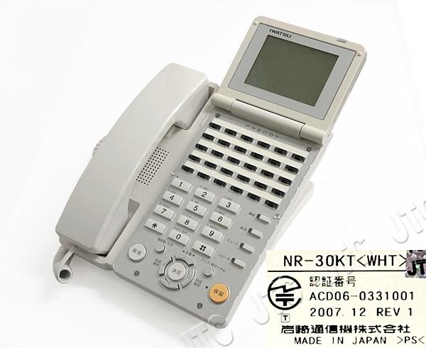 岩通 NR-30KT(WHT) 30キー漢字表示 電話機 ホワイト