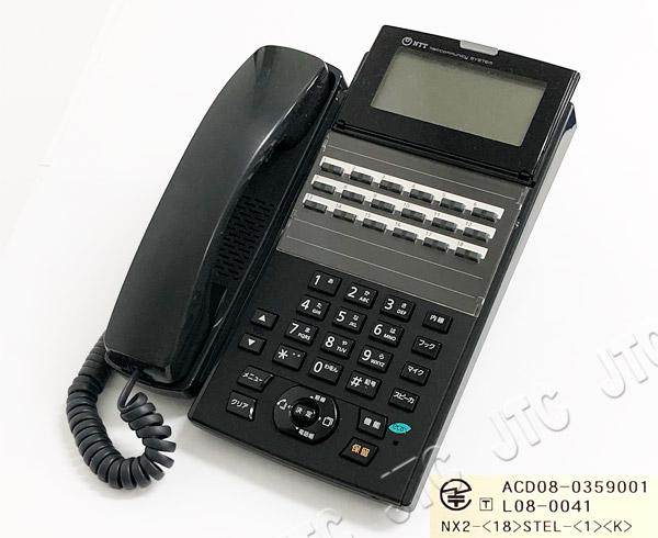 NTT NX2-(18)STEL-(1)(K) 18キー標準スター電話機 黒