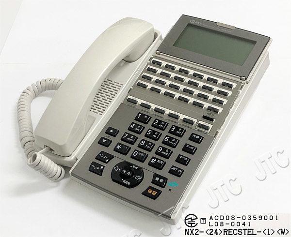 NTT NX2-(24)RECSTEL-(1)(W) 24ボタンスター録音電話機(白)