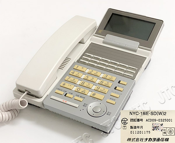 ナカヨ通信機 NYC-18iE-SD(W)2 NAKAYO 18ボタン標準電話機(白)