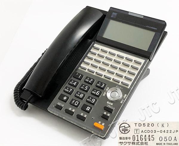 サクサ(SAXA) TD520電話機(K) 漢字表示チルトディスプレイ30ボタン電話機(黒)
