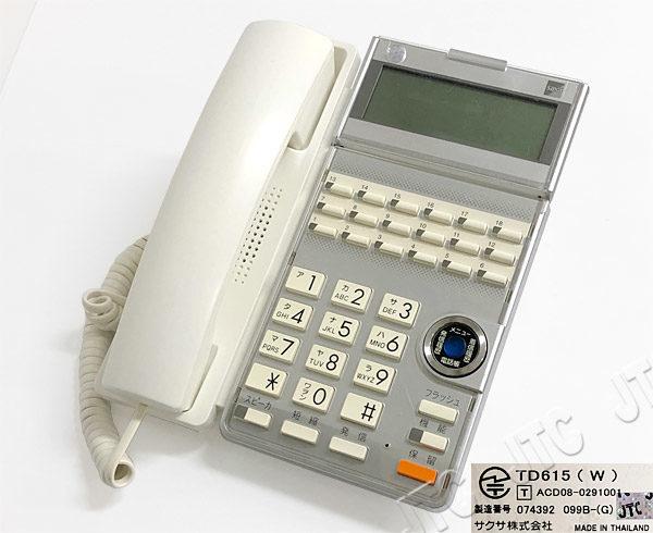 サクサ TD615電話機(W) SAXA 18ボタン電話機(白)