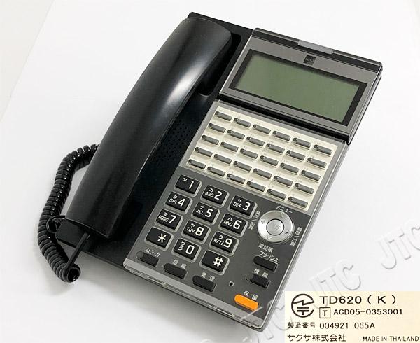 サクサ(SAXA) TD620(K) バックライト付き漢字表示チルトディスプレイ30ボタン電話機(黒)
