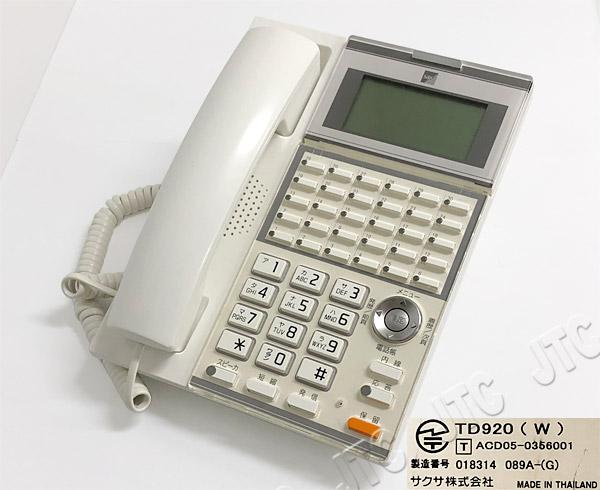 サクサ(SAXA) TD920(W) 漢字表示チルトディスプレイ30ボタン電話機(白)