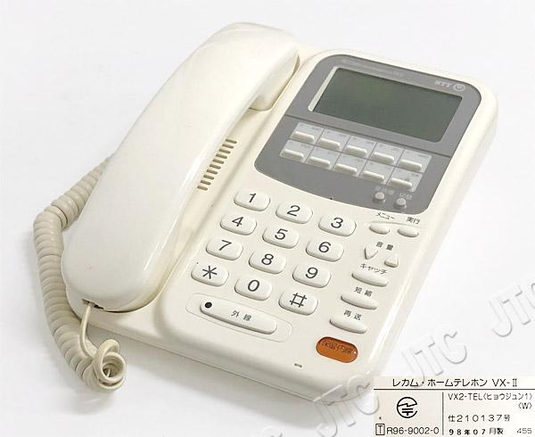 NTT VX2-TEL(ヒョウジュン1)(W) レカム ホームテレホン VX2 標準電話機(フレッシュホワイト)