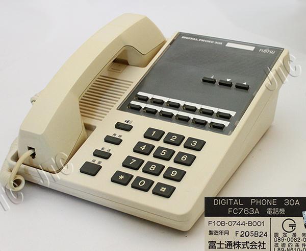 富士通 FC763A 電話機 FUJITSU DIGITAL PHONE 30A