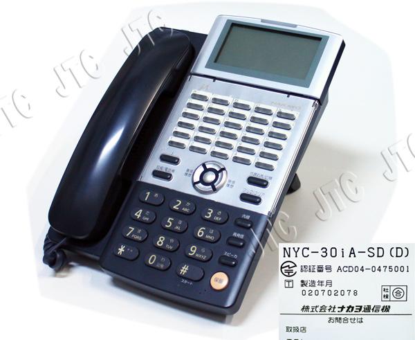 ナカヨ通信機 NYC-30iA-SD(D) 30ボタン標準電話機(ダーク)