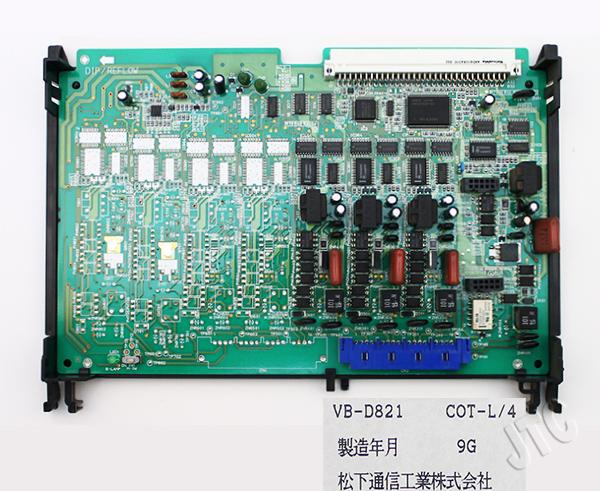 Panasonic VB-D821 COT-L/4 外線ユニット(4回線用)