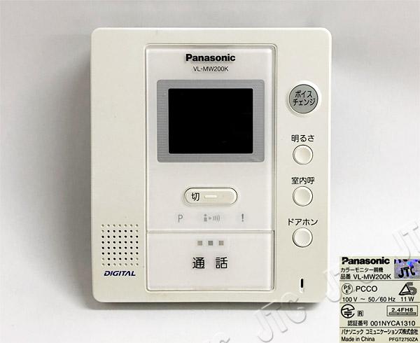 Panasonic VL-MW200K カラーモニター親機