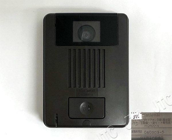 National WQR001A カラーカメラ付ドアホン子機