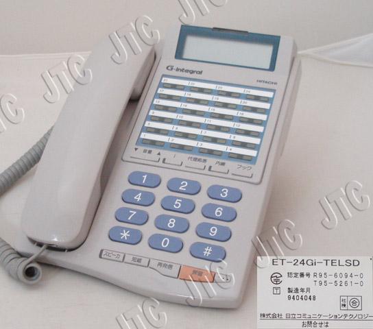 日立 ET-24Gi-TELSD HITACHI 24ボタン標準電話機