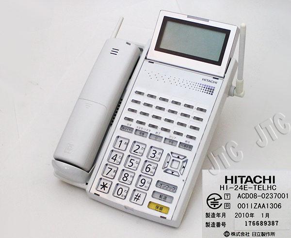日立 HI-24E-TELHC 24ボタンカールコードレス電話機