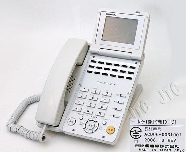 岩通 NR-18KT(WHT)-(2) IWATSU 18ボタン標準電話機(白)