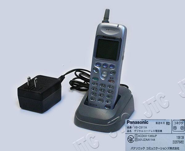 パナソニック(Panasonic) VB-C911A デジタルコードレス電話機