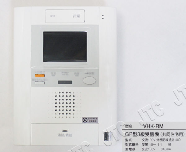 アイホン VHK-RM GP型3級受信機(共同住宅用)