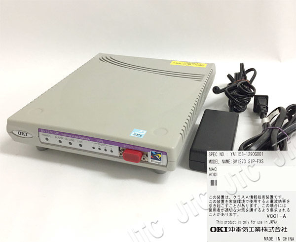OKI BV1270 SIP-FXS SIP対応VoIPゲートウェイ
