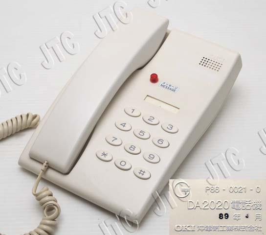 OKI(沖電気) DA2020電話機