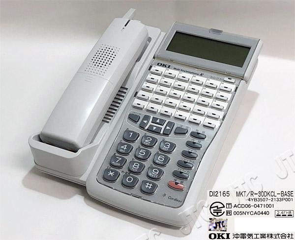 OKI 沖電気工業 DI2165 MKT/R-30DKCL 30ボタンカールコードレス電話機