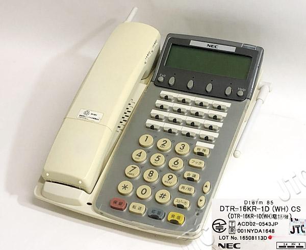 NEC DTR-16KR-1D(WH) 16ボタンカールコードレス標準漢字電話機
