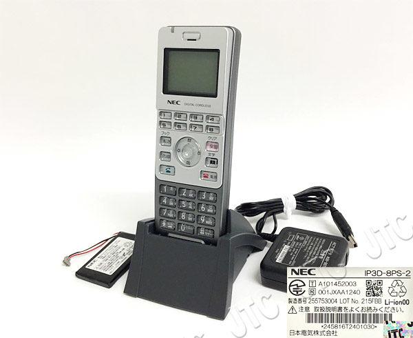 NEC IP3D-8PS-2 デジタルコードレス電話機