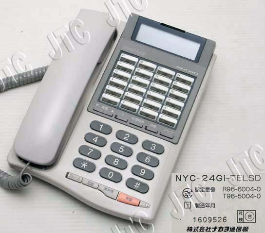 ナカヨ通信機 NYC-24Gi-TELSD NAKAYO 24ボタン標準電話機