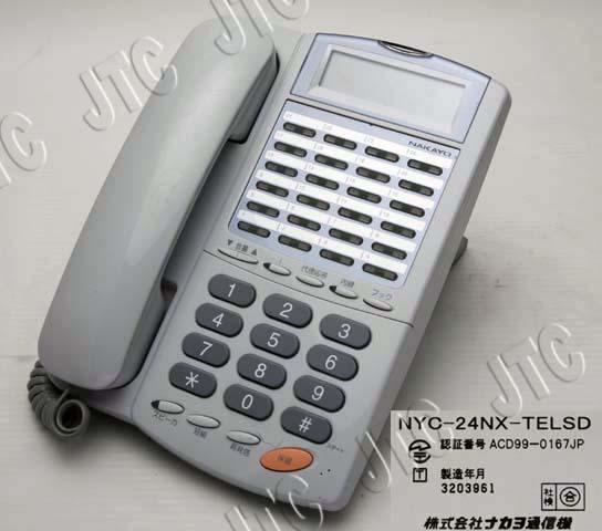 NAKAYO NYC-24NX-TELSD ナカヨ通信機 24ボタン標準電話機