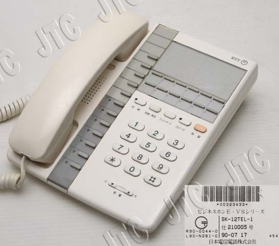 NTT SK-12TEL-1 12ボタン標準電話機 ビジネスホンE・VSシリーズ