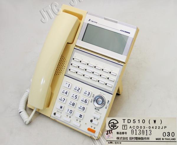 サクサ(SAXA) TD510(W) 漢字表示チルトディスプレイ18ボタン電話機