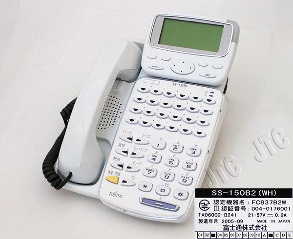 富士通 SS-150B2(WH) IP電話機 FC837B2W