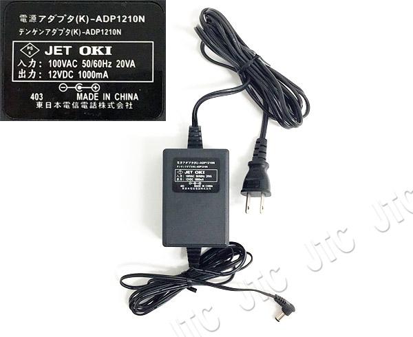 NTT 電源アダプタ (K)-ADP1210N