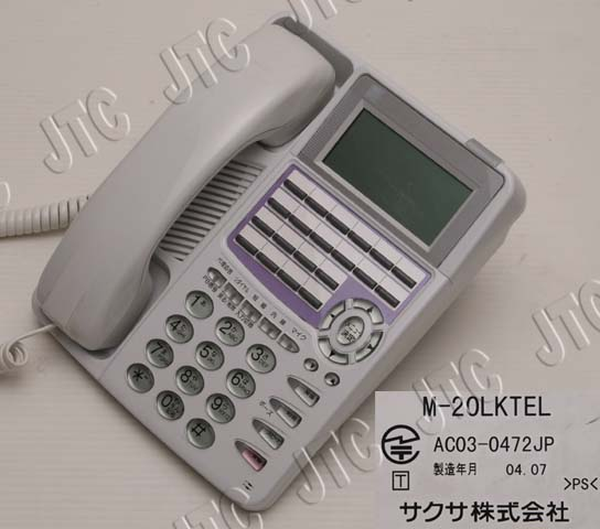 サクサ(SAXA) M-20LKTEL デジタルボタン電話機