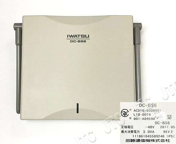 岩通 DC-BS6 IWATSU 増設用コードレス基地局